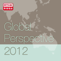 RTHK:Global Perspective podcast