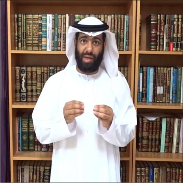 Mohammed Albusaeedi