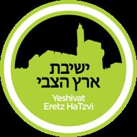 Eretz HaTzvi Podcasts podcast