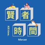Image of 贤者时间 (podcast) podcast