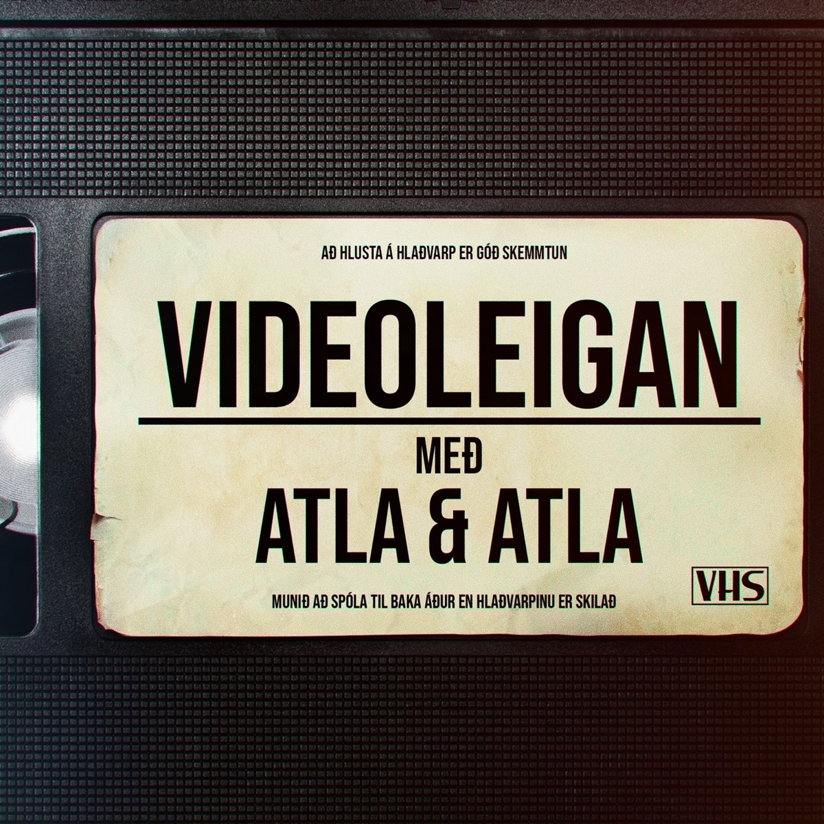 Videoleigan