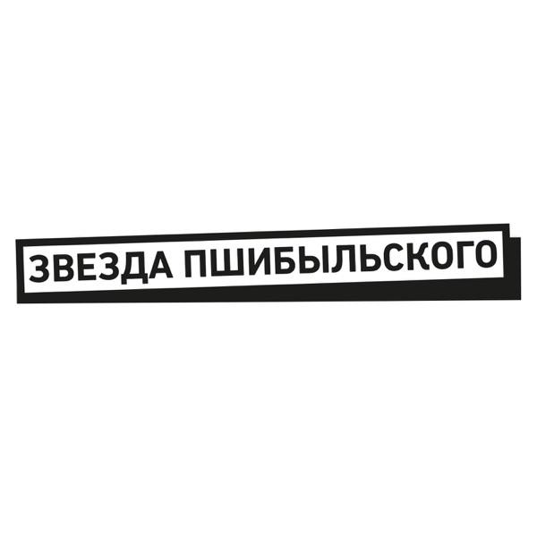 megapodcast.ru