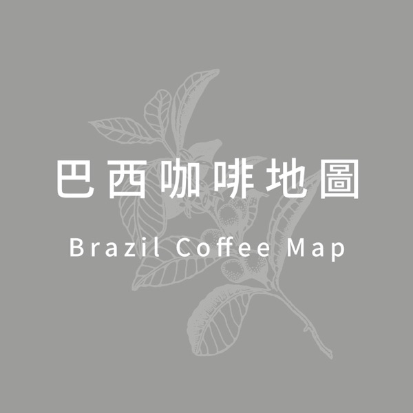 Brazil Coffee Map