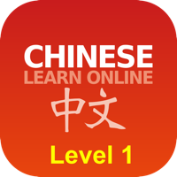 CLO Level 1 Lessons