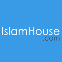Clase sobre el Ayuno del mes de Ramadán podcast