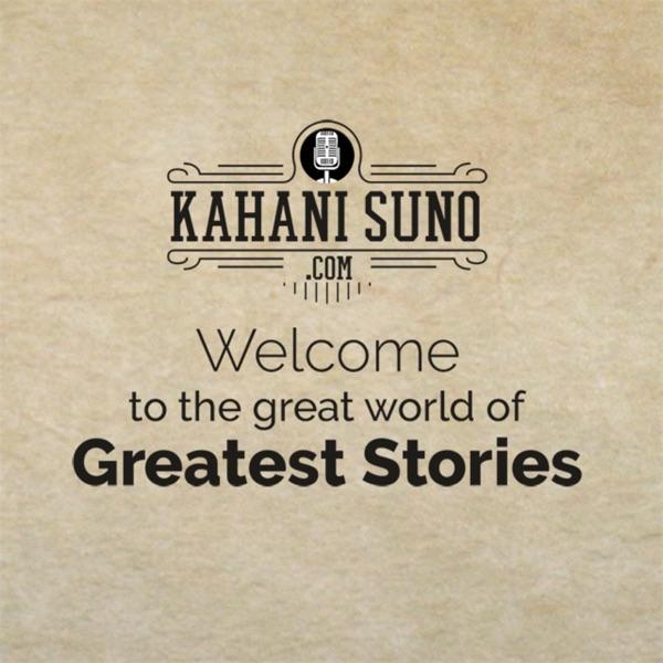 Kahani Suno