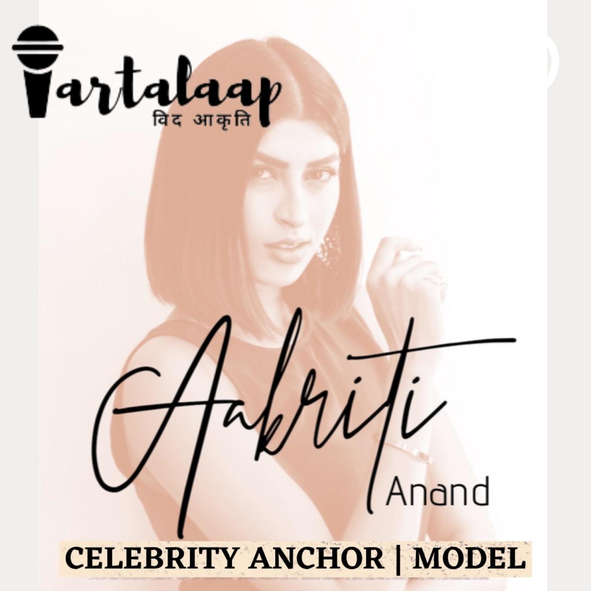 Vartalaap with Aakriti