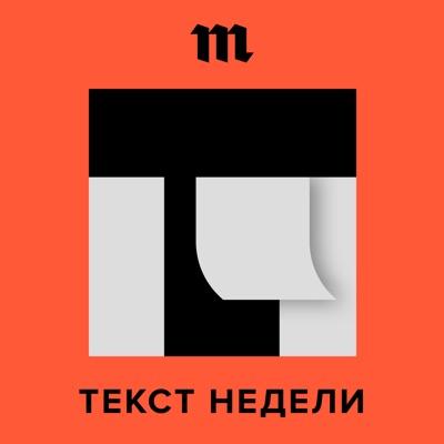 «Путин ищет расположения президентаСША. Еслибы онговорил такое наПервом канале, аудиториябы удивилась». Что нового мыузнали израссекреченных переговоров Путина иКлинтона?