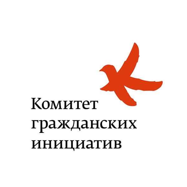 Подкасты Комитета гражданских инициатив
