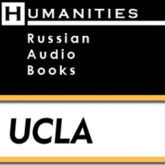 Russian: Audio Books - Классическая литература