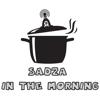Sadza In The Morning - Sadza In The Morning