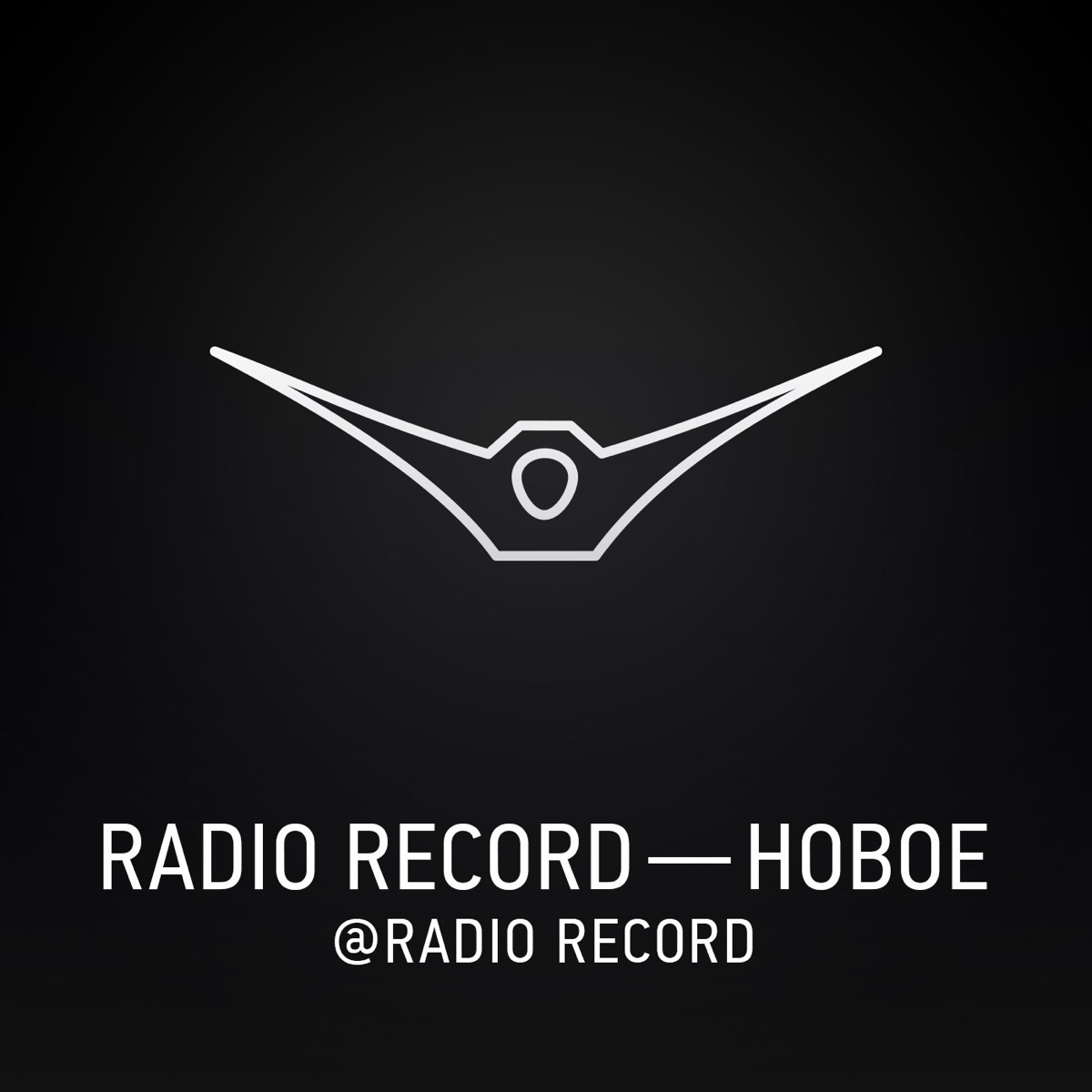Radio Record (new)