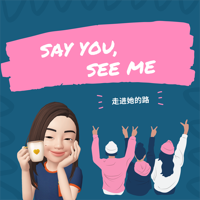Say You, See Me podcast