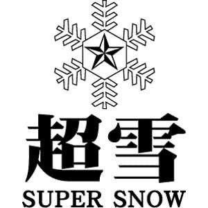 SUPER SNOW.net