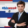This Week with George Stephanopoulos artwork