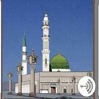 Abuzar podcast