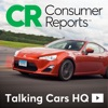 Talking Cars (HQ) artwork