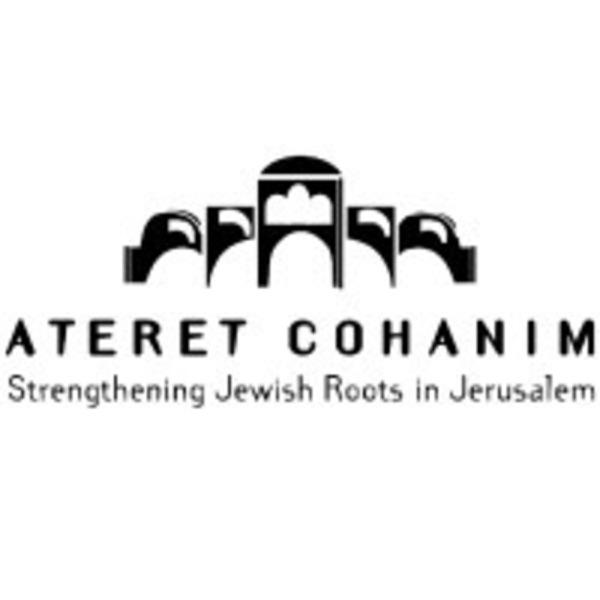 Ateret Cohanim: Jerusalem Frontlines Artwork
