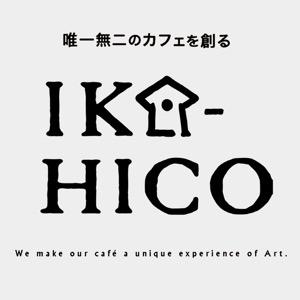 カフエ マメヒコ 井川啓央WEB