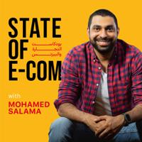 State of E-commerce | بودكاست التجارة والبيزنس
