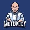 Motoplky – Inspirativní rozhovory o motorkách i o životě