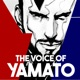 The Voice of Yamato