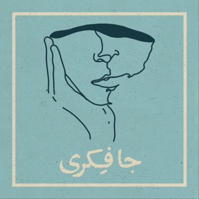 جافکری | Jafekri:Amirali Gh