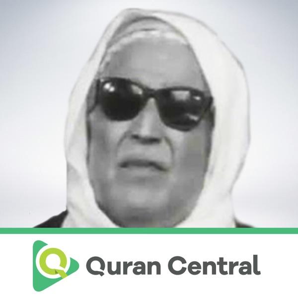 Ali Barrak