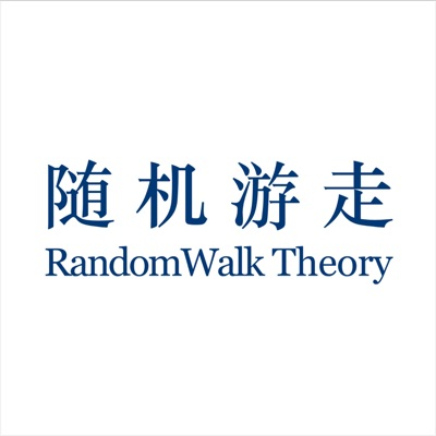 RandomWalk Theory:Yiqing Xu