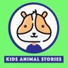 Kids Animal Stories artwork