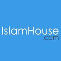 Séminaire : Le bon comportement en islam