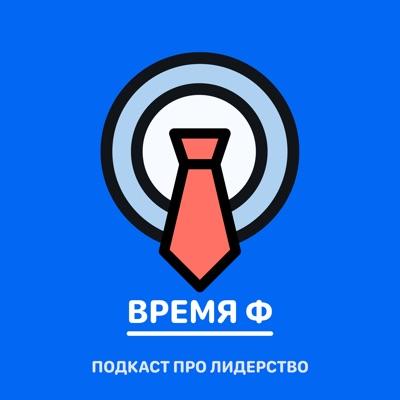 Ольга Ладога-Ячменева: Креативность для решения бизнес задач, ТРИЗ и доверие команде