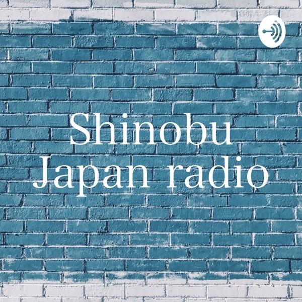 Shinobu radio Japan