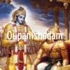 Oupanishadam artwork