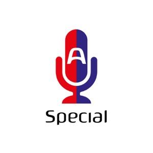 Altinget: special
