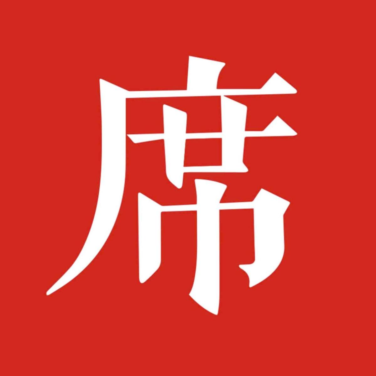 【一席】冯果川:建筑漫步