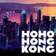 Ho Ho Hong Kong