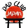 Dad Club Japan artwork