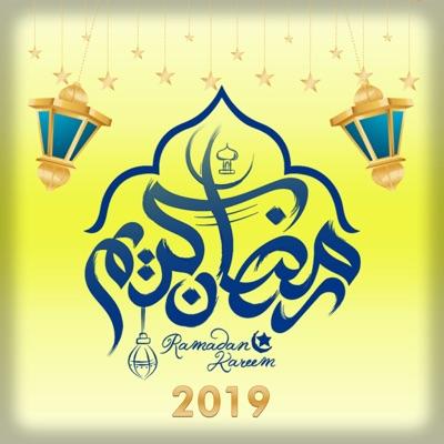 Ramadan Special 2019