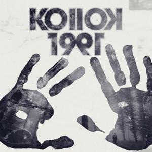 KOllOK 1991 - Kids On Bikes TTRPG
