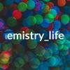 Chemistry_life artwork