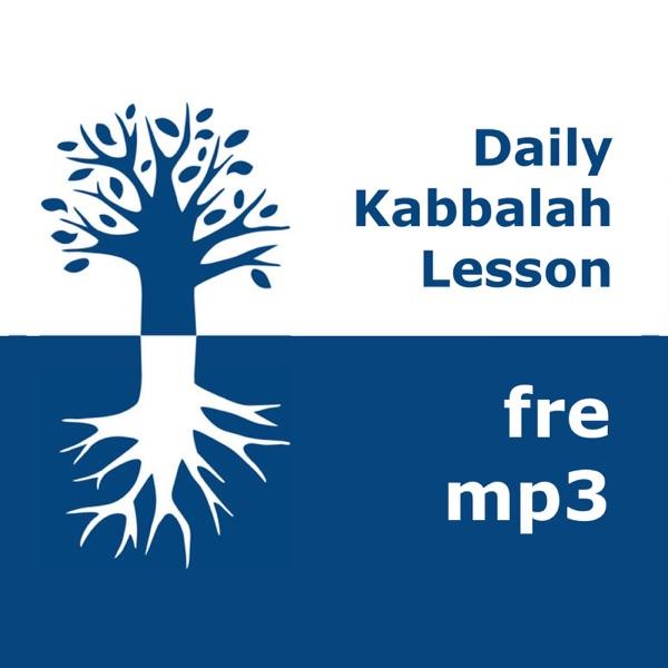 Kabbalah: Daily Lessons | mp3 #kab_fre Artwork