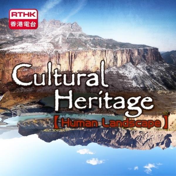 CULTURAL HERITAGE - HUMAN LANDSCAPE