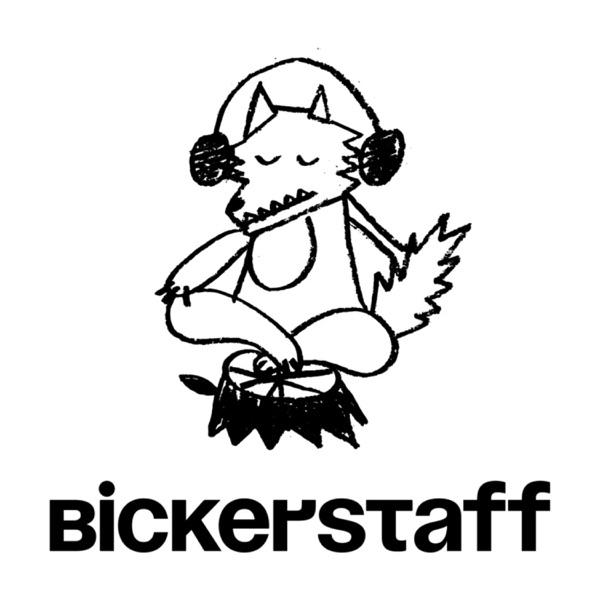 Креативні медитації Bickerstaff image