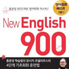 YBM _New English 900