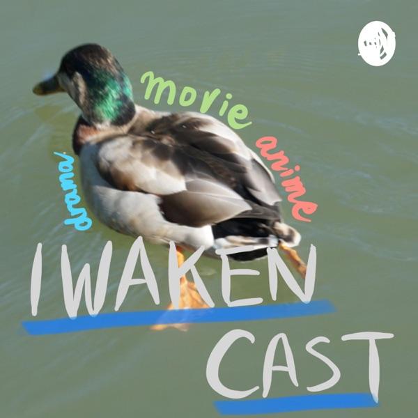 Iwaken Cast ~映画・ドラマ・アニメ感想~