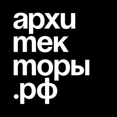 Архитекторы.рф:Strelka Institute