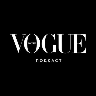 Дизайнеры и их музы:Vogue Russia