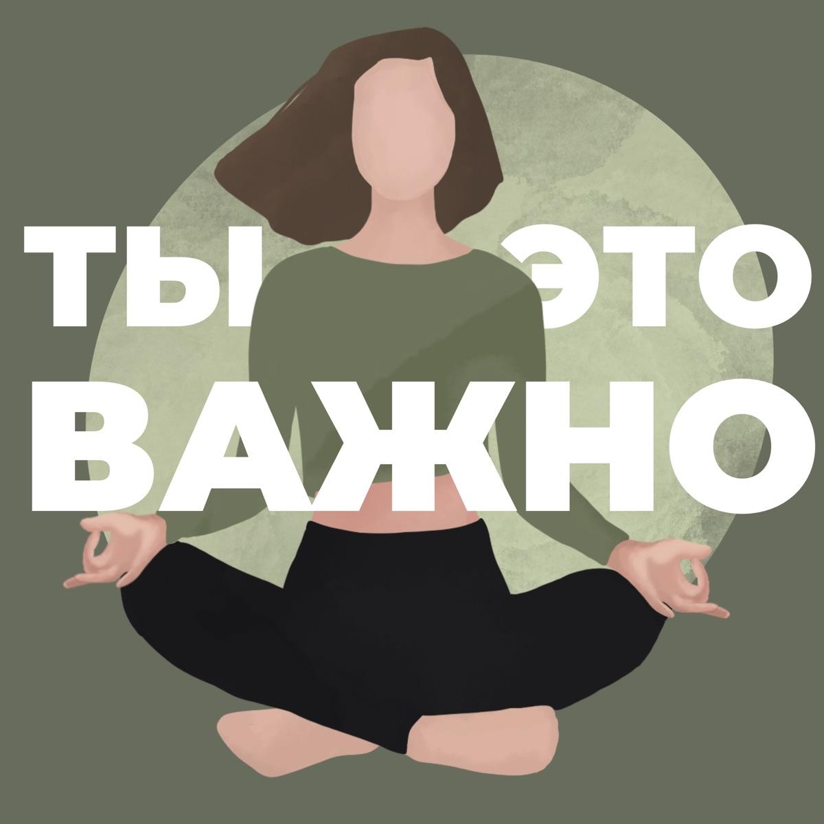 Секс Бесплатно - Fluent Art Yoga In The Sky, Бесплатное Секс Видео Онлайн Каждый День.