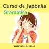 Curso de Japonês: Lições de gramática | NHK WORLD-JAPAN